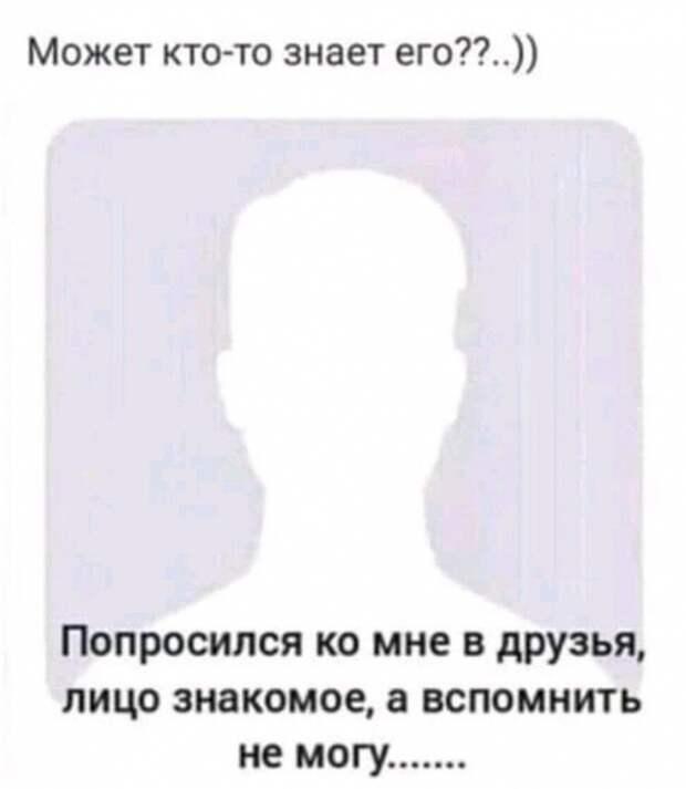 3416556_174137104_1366146283768395_5025192935124297715_n (608x700, 149Kb)