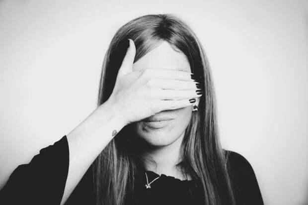Как преодолеть застенчивость: советы психологов