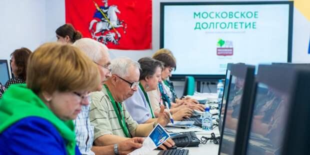 Участники «Московского долголетия» из района Ростокино посетили Муром в режиме онлайн