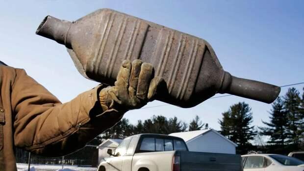 Сколько можно выручить, сдав старый автомобильный катализатор?
