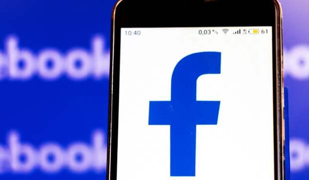 РКН потребовал от Facebook восстановить доступ к материалам российских СМИ