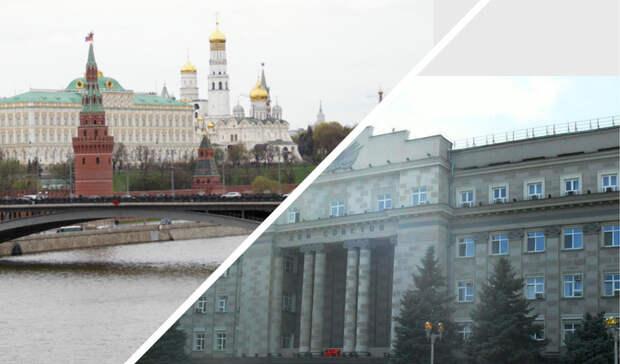 В2020 бюджет потратил наодного оренбуржца в9 раз меньше, чем насреднего москвича