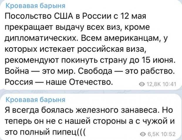Посольство США в Москве перестанет выдавать визы россиянам