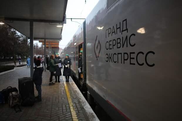 Из-за корректировок маршрутной сети поезд в Адлер из Симферополя отменили