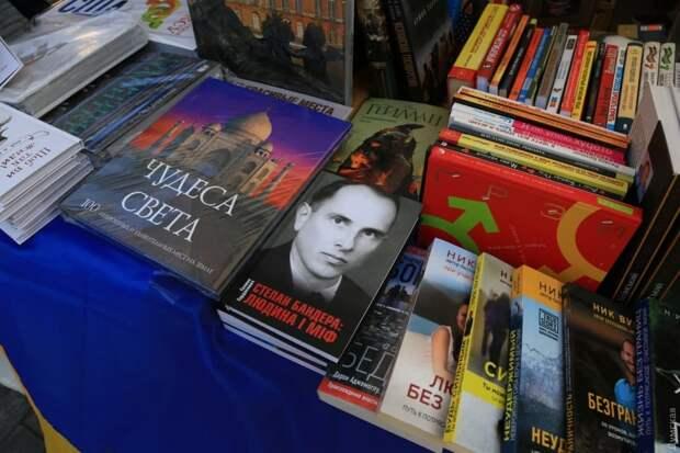 Одесса: Шариковы подавили «парад московских бесов» на книжной ярмарке