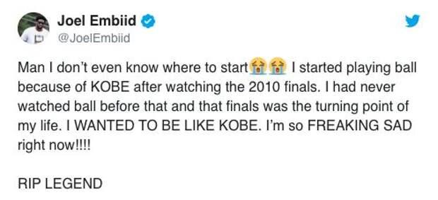 Как баскетболисты отреагировали на смерть Кобе Брайанта