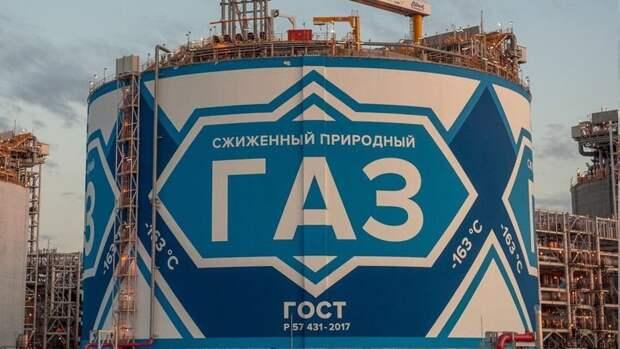 Впервом полугодии 2020 года заработает четвертая линия «Ямала СПГ»