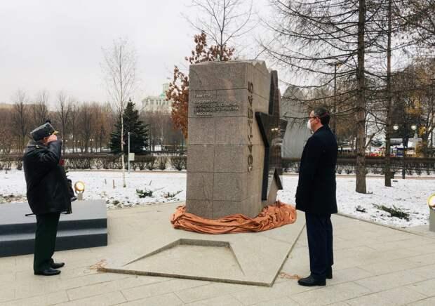 Памятник ополченцам из Марьиной рощи открыли в Екатерининском парке