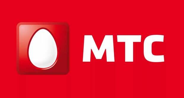 МТС не исключает возможности объявления новой программы buy back в ближайшее время