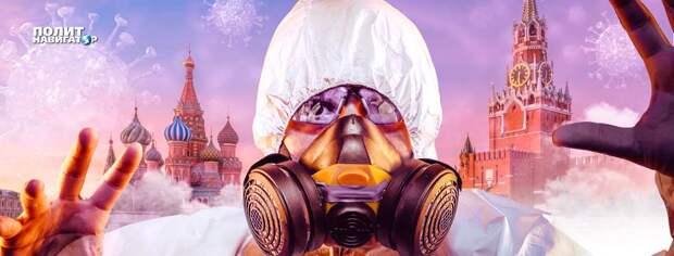 Эпидемия охватывает огромные слои российского общества