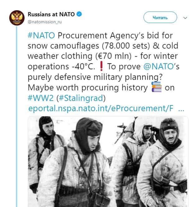 НАТО закупает зимний камуфляж, чтобы напугать Россию