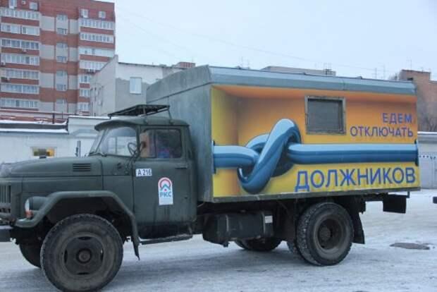 Где-то в России (20 фото)