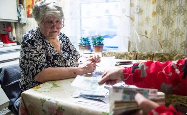 Три месяца пенсионной реформы: Пенсии «взлетели» на 182 рубля