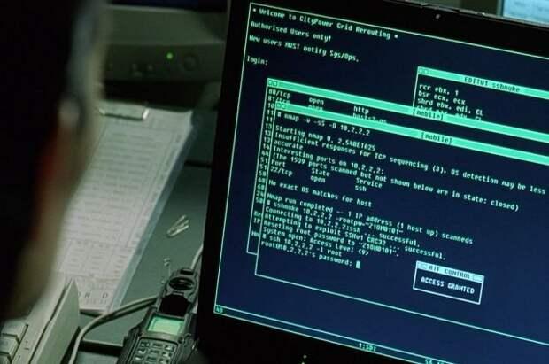 В СВР отреагировали на обвинения США в кибершпионаже