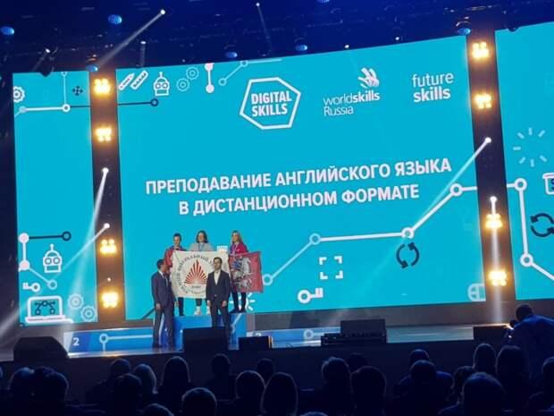 Студент МГПУ занял второе место на всероссийском чемпионате DigitalSkills-2021