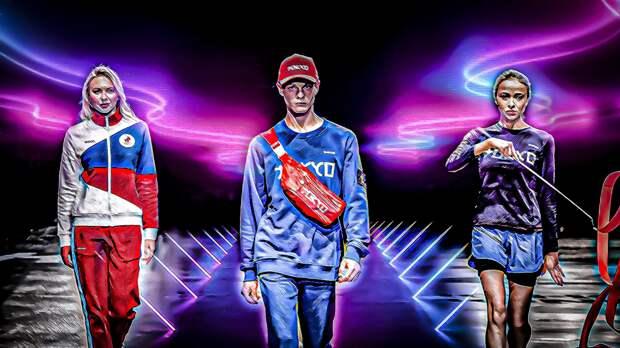Форму сборной России для Олимпиады в Токио презентовали на показе в Москве. ФАН-ТВ