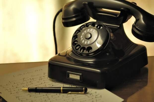 Телефонные мошенники придумали новый способ обмана граждан