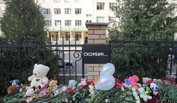 """Знаменитости присоединились к акции """"Казань, надо жить!"""" после трагедии в школе"""