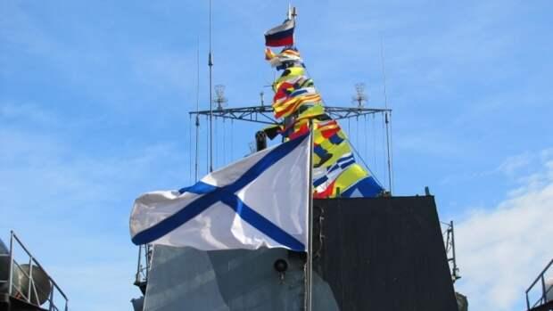 Черноморский военно-морской флот празднует 238 лет со дня основания