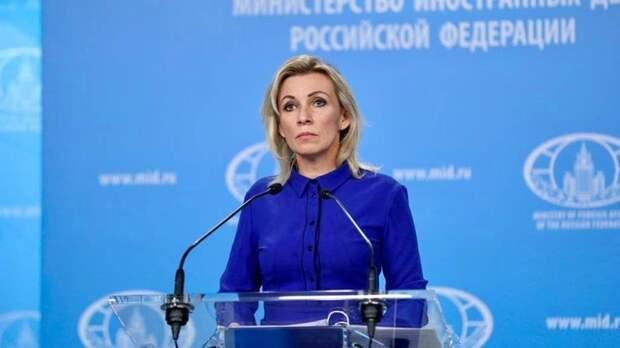 """""""Кровь и страдания миллионов"""": Захарова научила Запад правильному """"шокированию"""""""