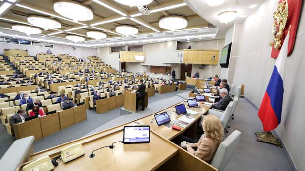 Депутаты ГД предложили ужесточить правила оборота гражданского оружия