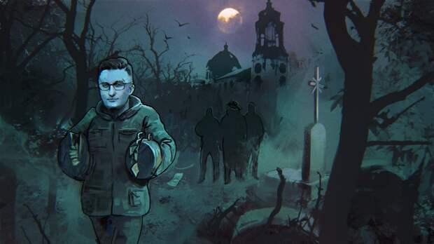 Работники столичных кладбищ находят трусы и свечи на могилах после визита Мохова