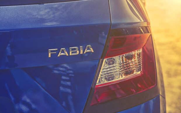 Skoda Fabia за 400 000 руб.: выбираем лучший вариант