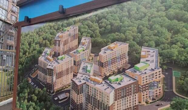 Против стройки 30-этажного дома проголосовали ростовчане