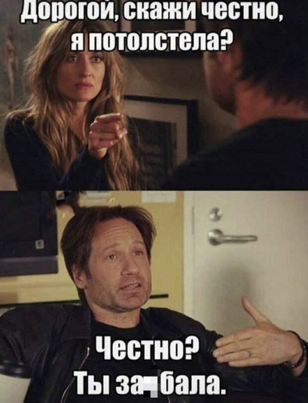 Лучший юмор из Сети
