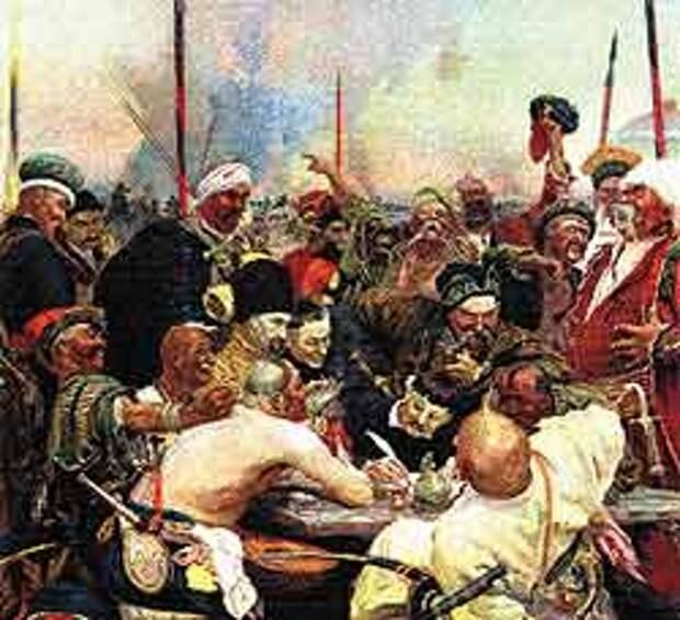 Картина И. Репина «Запорожские казаки пишут письмо турецкому султану»