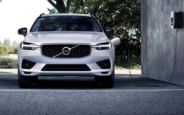 Volvo компенсирует расходы на электричество (но не всем)
