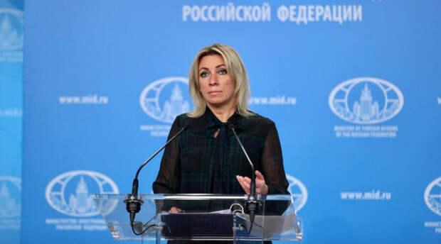 Москва ответила на угрозу Чехии о крайних мерах в дипломатии