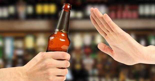 Сайты с рекламой алкоголя могут внести в список запрещенных ресурсов
