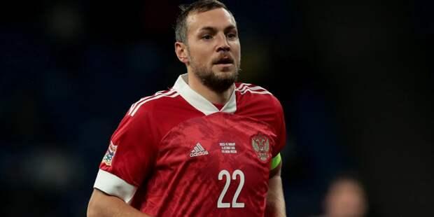 Дзюба не примет участие в матче против Хорватии
