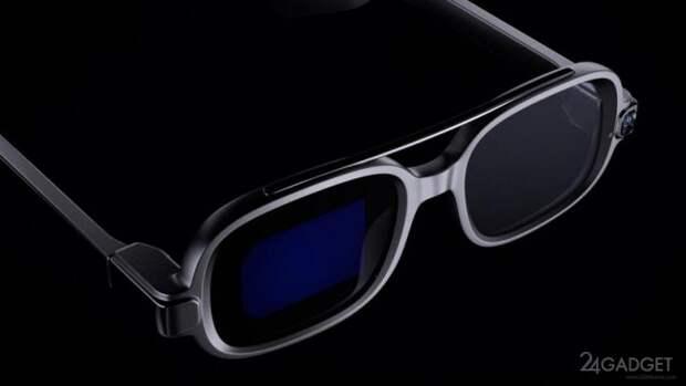Представлена концепция фирменных смарт-очков Smart Glasses