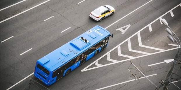 В четырех округах временно изменится режим работы автобусов