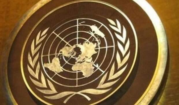 ФРГ намерена обратиться вООН из-за угроз США «Северному потоку— 2»