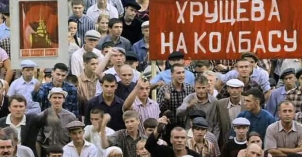 Не все то социализм, что им зовется. /Фото: pikabu.ru.