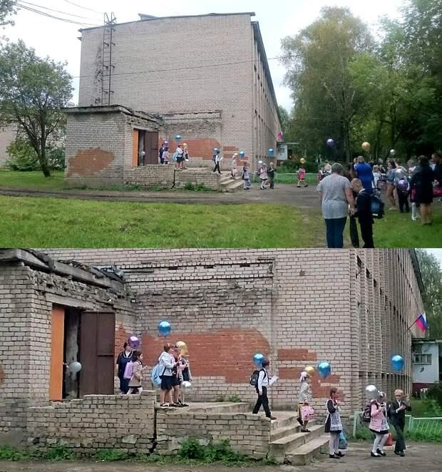 Первое сентября, школа в РФ. Да, это реальная школа