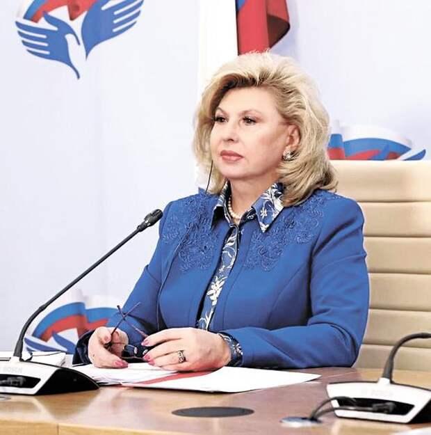 Татьяна Москалькова помогла гражданам решить жилищные проблемы
