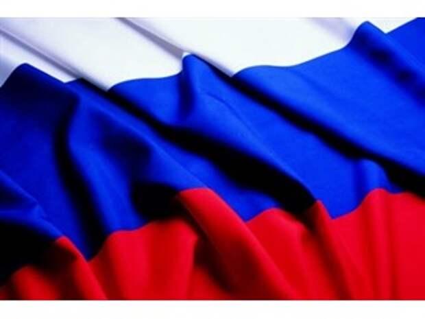 Обновлённая Конституция РФ требует отмены Монреальского протокола. Часть 2