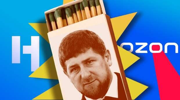 «Новая газета» продает сувениры с Кадыровым в образе шайтана