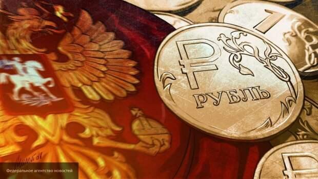 Орешкин прогнозирует скорое укрепление рубля