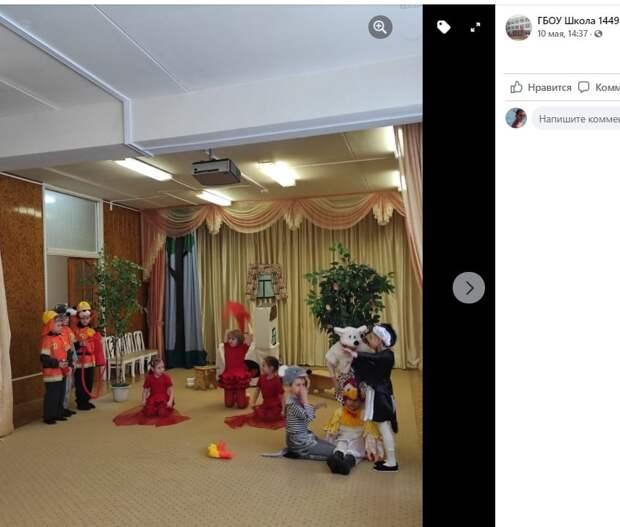 Маленькие актеры из Лианозова победили в окружном этапе конкурса «Огонь друг огонь – огонь враг»