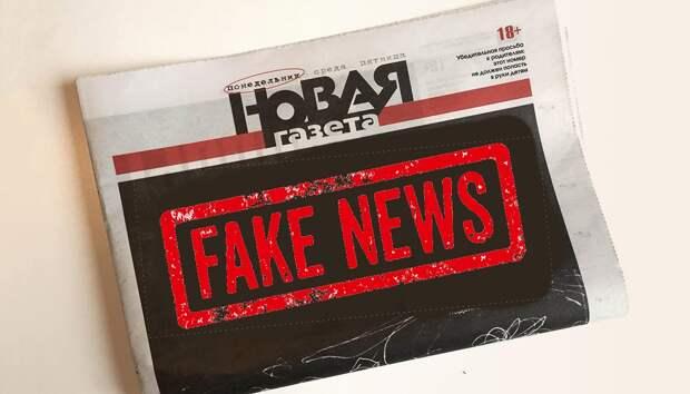 Главреда «Новой газеты» Дмитрия Муратова оштрафовали на 60 тысяч рублей за публикацию фейка