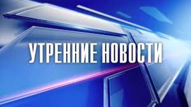 «Ливерпуль» обыграл «МЮ», «Реал» гонится за «Атлетико», «Боруссия» взяла Кубок Германии, Кадыров уколол Хабиба, финал ЛЧ перенесли в Порту и другие новости