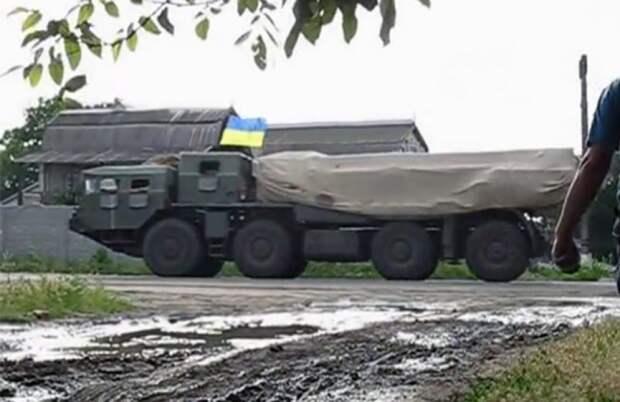 Украина развернула у границы с Крымом системы залпового огня «Ураган»