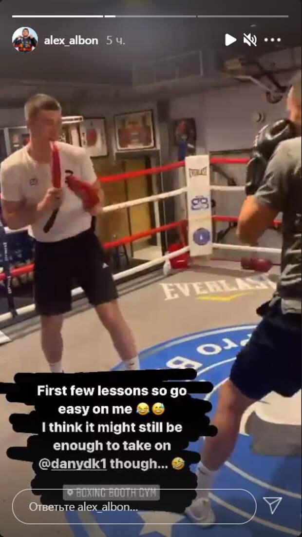Алекс Албон пригласил Даниила Квята на ринг, а затем передумал