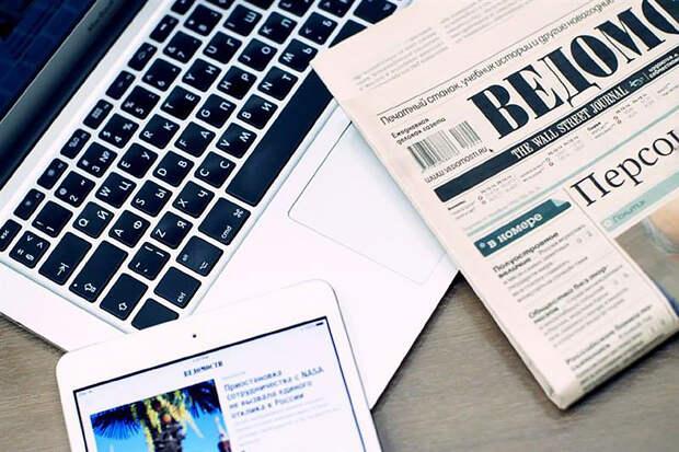 Наследники бизнесмена Дмитрия Босова потребовали уплаты долга от издателя «Ведомостей»