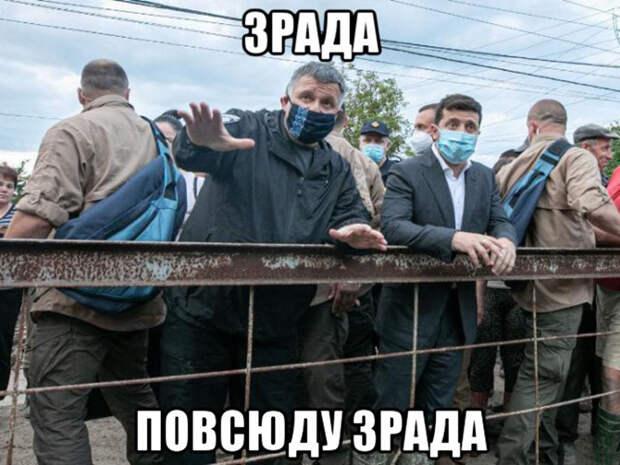 Украину охватывают бунты: люди требуют российскую вакцину (ФОТО, ВИДЕО)